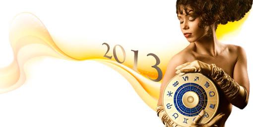 гороскоп года 2013: